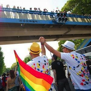The Toyko district will issue the certificates to same-sex couples