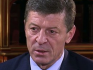 Dmitry Kozak has said the anti-gay law would punish 'disgusting activity'