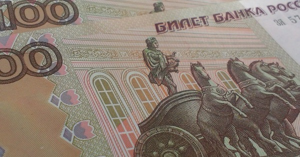 Russian MP wants naked Apollo removed from bank note in