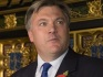 Ed Balls presented at the PinkNews Awards