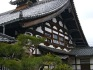 The Shunkoin Temple is offering same-sex weddings