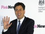 Ed Miliband revealed the offer as he accepted the Special PinkNews Award (Photos by Chris Jepson and Paul Douglas)