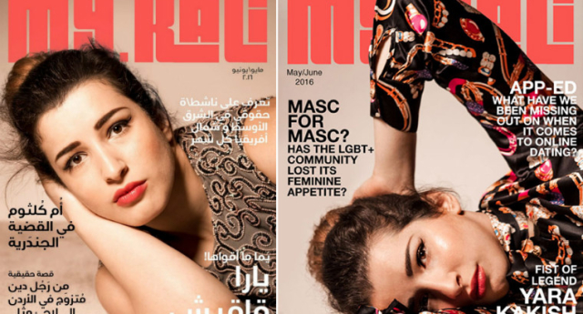 My Kali received both praise and backlash for their decision to publish in Arabic