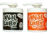 The import and sale of lube has been banned in Tanzania