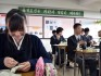 """LGBT Japanese students feel their needs are being suppressed for school """"harmony"""". Image: Getty Images"""