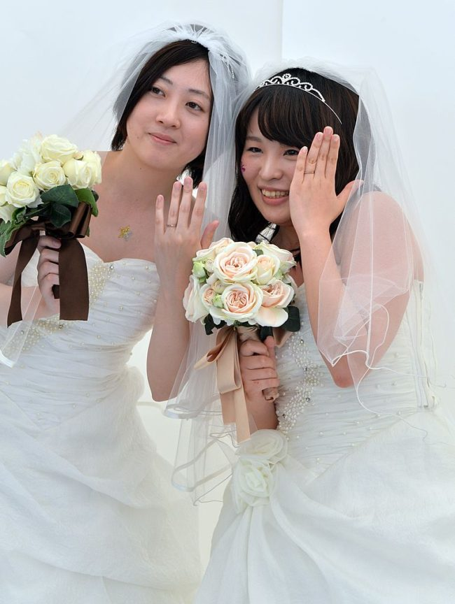 japanese lesbians marry