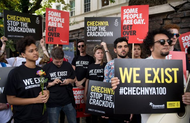 Chechnya protest in London