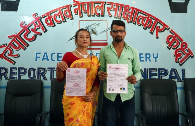 Nepali transgender woman Monika Shahi Nath (L) and her husband Ramesh Nath (R) pose fpor pictures with their marriage certificate after announcing the registration of their marriage at a press conference in Kathmandu on August 5, 2017.  A Nepali transgender woman and a man registered their marriage, a first in the country, the couple said on August 5, despite an absence of laws legalising same-sex or transgender unions. Monika Shahi Nath, 40, who legally identifies as a third gender, married Ramesh Nath Yogi, 22, in May and was able to register it in their home district Dadeldhura in western Nepal last month. / AFP PHOTO / PRAKASH MATHEMA        (Photo credit should read PRAKASH MATHEMA/AFP/Getty Images)