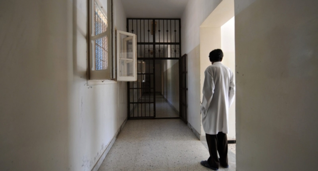A psychiatric hospital (CHARLES ONIANS/AFP/Getty Images)