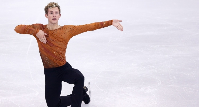 Out Figure Skater Adam Rippon Qualifies For Winter Olympics