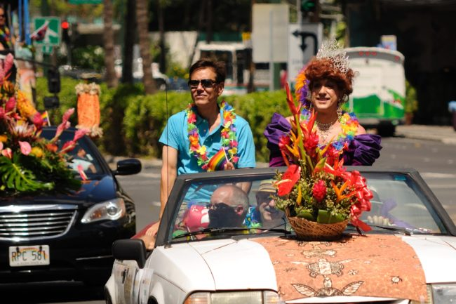 Hawaii has passed a ban on gay 'cure' therapy