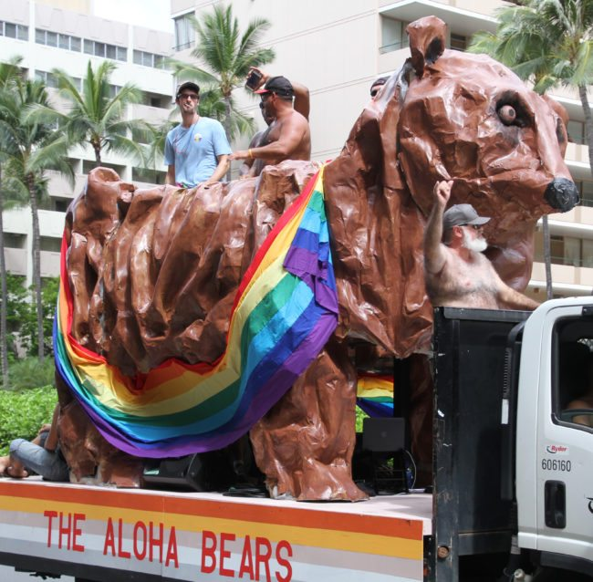 Hawaii becomes 12th state to ban gay conversion therapy for minors