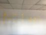 """Homophobes have broken into a church office in California and spray painted """"no fags"""" on the wall. (Fr. James Martin, SJ/Facebook)"""