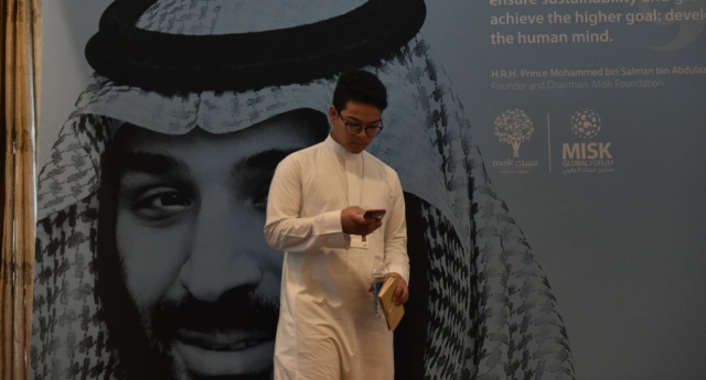 The Misk Foundation, a non-profit, was established by the Crown Prince in 2011 to empower Saudi youth through cultivating learning and leadership. (Fayez Nureldine/AFP/Getty)