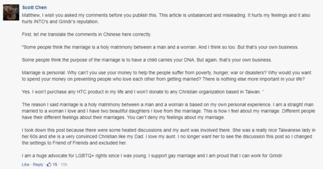 Grindr president Scott Chen responding to the INTO article in the comments section