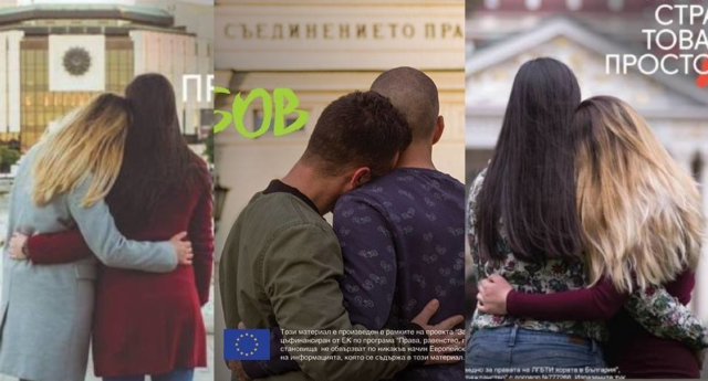 "A poster series featuring LGBT couples with the slogan ""It's not scary, it's just love,"" that sparked controversy in Bulgaria."