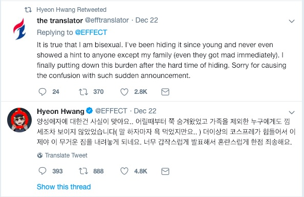 The tweet in which Overwatch player Effect announced he is bisexual.