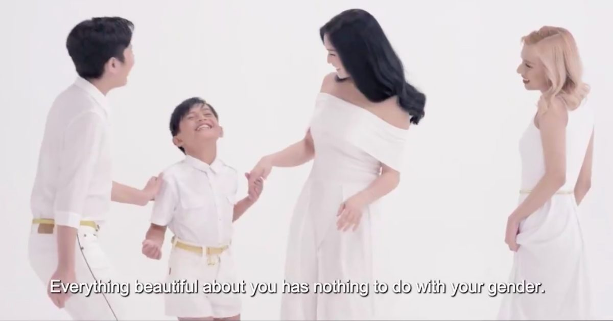 """Everything beautiful about you has nothing to do with your gender."" (Pantene Philippines/Facebook)"