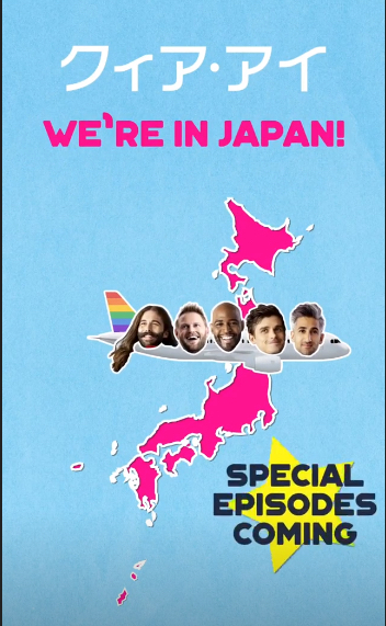 Netflix announced four new episodes of Queer Eye filmed in Japan.