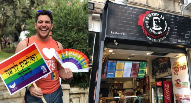 Gay rabbinical student Sammy Kanter won his lawsuit against the Jerusalem pizza shop
