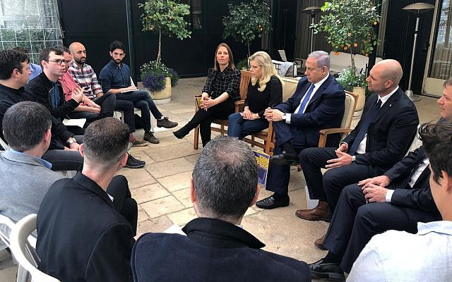 Members of Israel's LGBT community meeting with Prime Minister Netanyahu