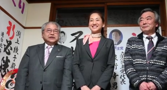 Japan elects first transgender assemblywoman