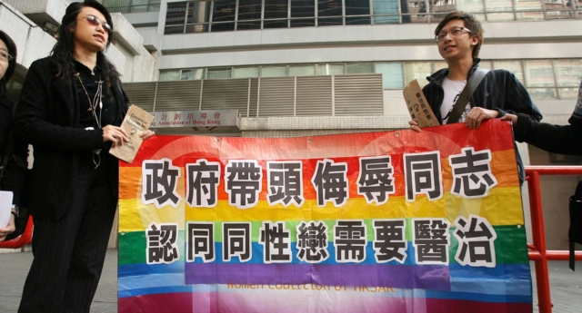 A 2006 protest in Hong Kong against gay conversion therapy. (MIKE CLARKE/AFP/Getty Images)