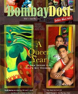 Bombay Dost is being relaunched after a seven-year hiatus