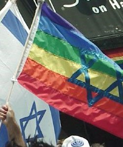 The unnamed 33-year-old Palestinian from Jenin is planning a reunion with his Israeli partner in Tel Aviv once he gets his visa.