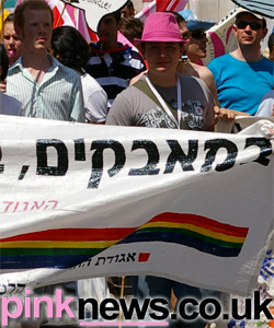 Representatives from the organisers of Jerusalem World Pride,  marched at last weekend's EuroPride event in London