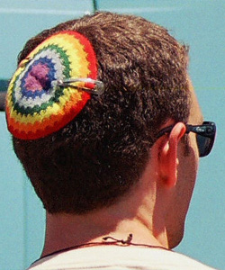 Different strands of Judaism have different views on homosexuality