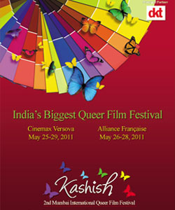 India's second gay film festival is underway