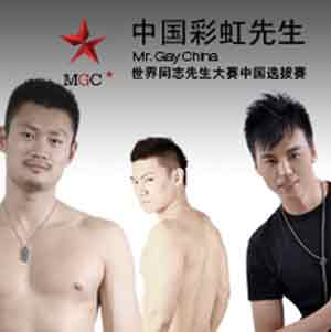 mrgaychina Category: All Sex Movies, HD   Shot In High Def, Threesomes & More