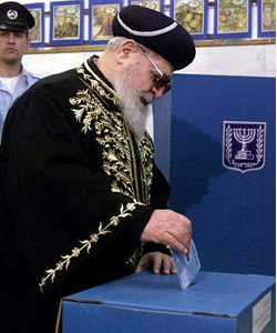 Rabbi Yosef is known for his controversial views, at the last Israeli election he told the electorate that they would go to the Garden of Eden if they vote for his party, or to hell if they don't