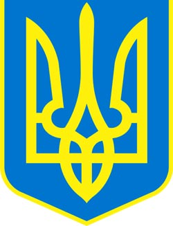 Since 1991 Ukraine, formerly part of the Soviet Union, has had an equal age of consent.
