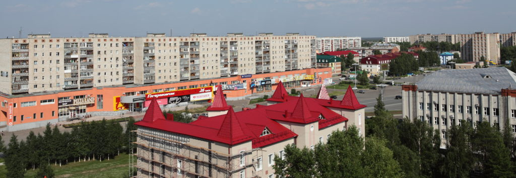 The town of Strezhovoy in Russia